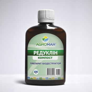 Біопрепарат Редуклін-Компост  AGROMAR