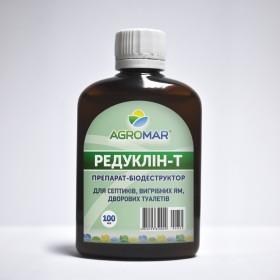 Біопрепарат Редуклін-Т AGROMAR