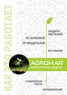 Описание технологий обработки растений биологическими средствами