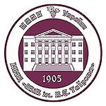 Институт виноградарства и виноделия им. В.Е. Таирова