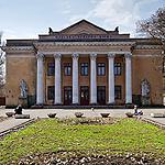Cелекционно-генетический институт